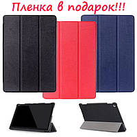 """Чехол Huawei Mediapad M5 Lite 10.1"""" + Пленка!"""