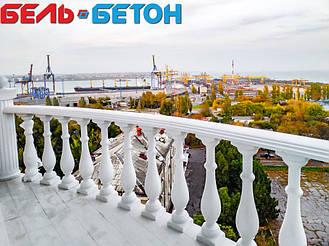 Балюстрада белая в Черноморске | Балясины бетонные в Одесской области 4