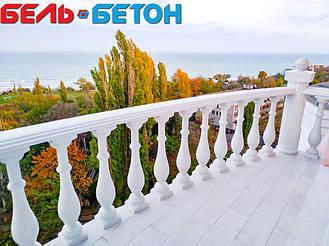 Балюстрада белая в Черноморске | Балясины бетонные в Одесской области 5