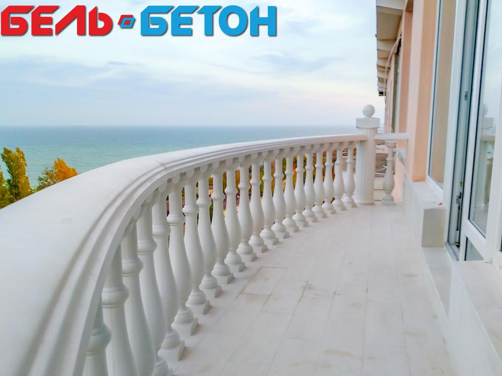 Балюстрада белая в Черноморске | Балясины бетонные в Одесской области