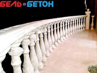 Балюстрада белая в Черноморске | Балясины бетонные в Одесской области -1