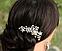 Гребень для волос, фото 3