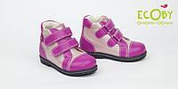 Ботинки ортопедические Екоби (ECOBY), фото 1