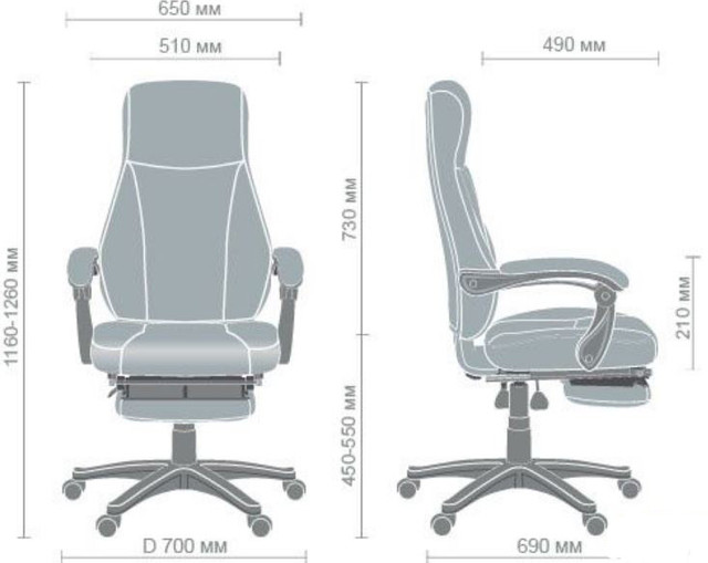 Кресло Smart BN-W0002 черный (размеры)