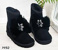 Угги мех цветок черные натуральный замш, фото 1