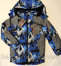 Термо куртки для мальчиков р.152 см