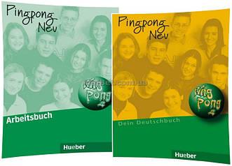 Немецкий язык / Neu Ping Pong / Lehrbuch+Arbeitsbuch. Учебник+тетрадь (комплект), 2 / Hueber