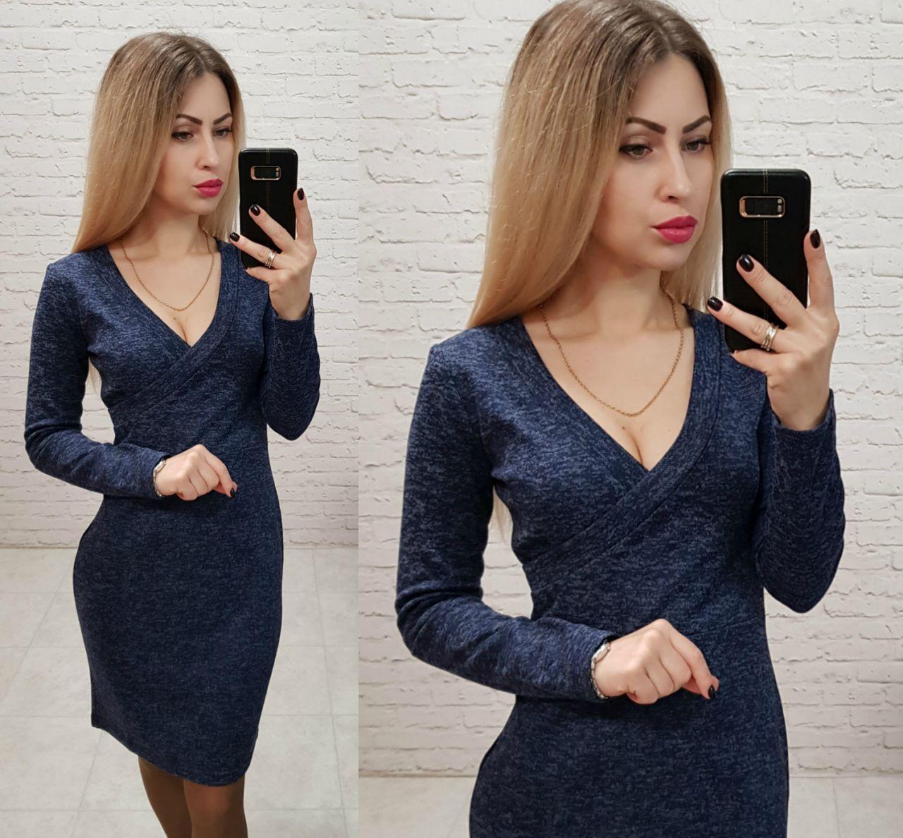 Сукня вечірня, модель 802, колір - темно синій