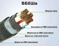 Кабель  силовой бронированный ВБбШв  АВБбШв  ВБбШвнг  АВБбШвнг