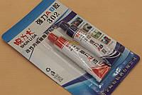 Двухкомпонентный клей  для кожи, цемента, стекла, керамики, пластмассы, металла и других материалов, 2*10мл