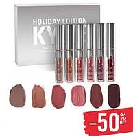 Матовые помады Kylie HOLIDAY Edition SILVER! Кайли Холидей Эдишион Сильвер Серебро 6 шт в упаковке!