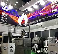 Компания «EGROUP» на экспофоруме Forech 2018