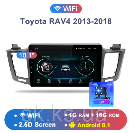 Junsun 4G Android магнитола для Toyota  RAV4 wifi  2013-2018