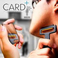 Сверхкомпактная бритва-кредитка «Carzor»
