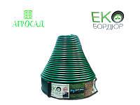 ЕКОБОРДЮР Оптимальний 20 м зелений