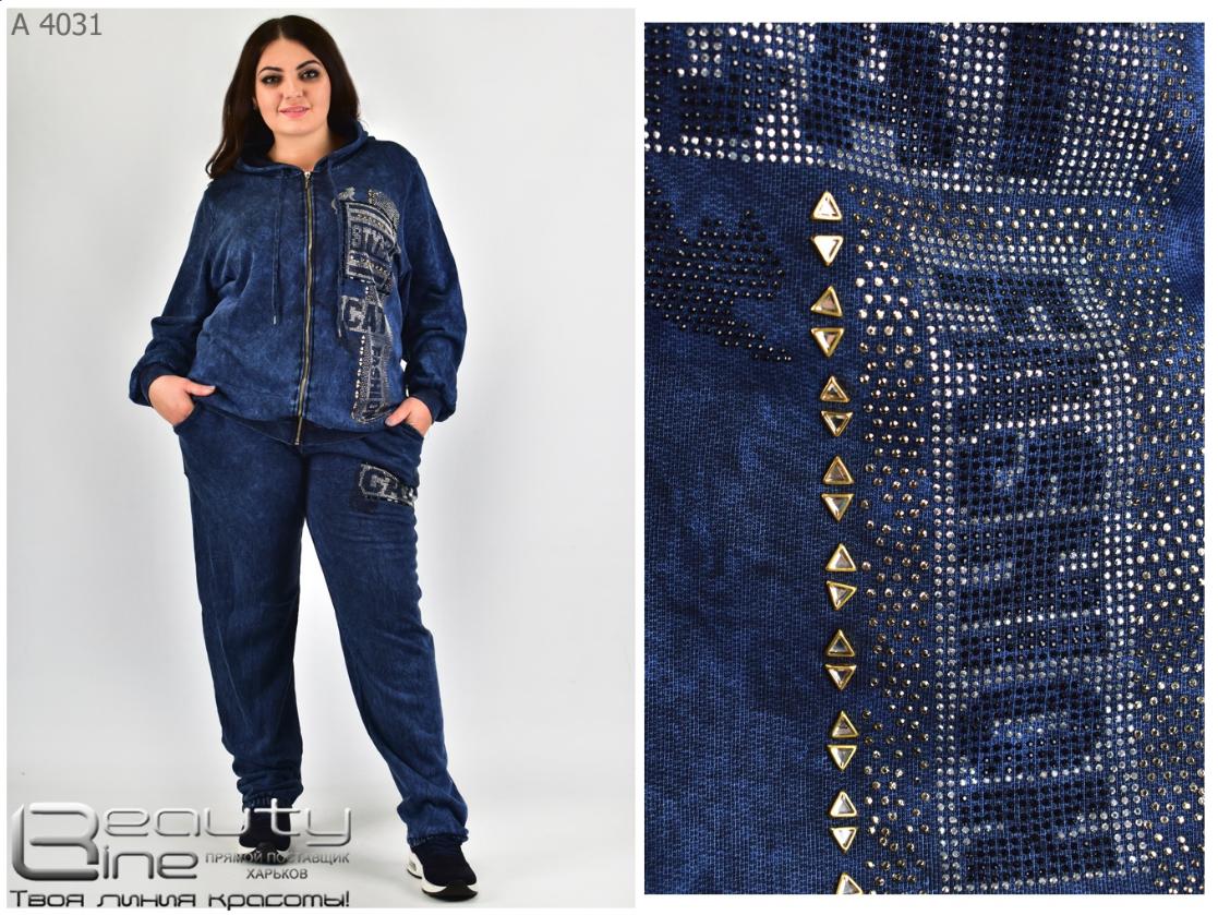 f9513a7beb1 Спортивный костюм женский большой размер 54-60 купить в Украине по ...