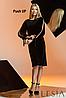 Женское платье Аркес от Леся Украинка