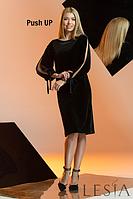 Женское платье Аркес от Леся Украинка, фото 1