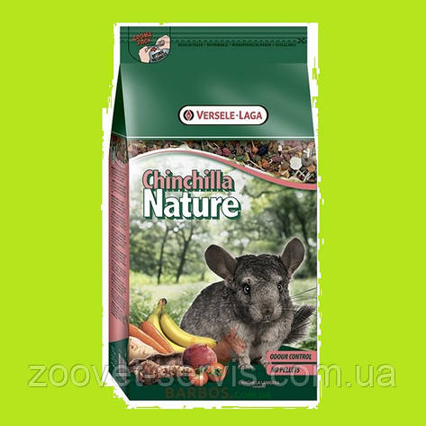 Корм супер премиум для шиншилл Versele-Laga Chinchilla Nature зерновая смесь  , фото 2