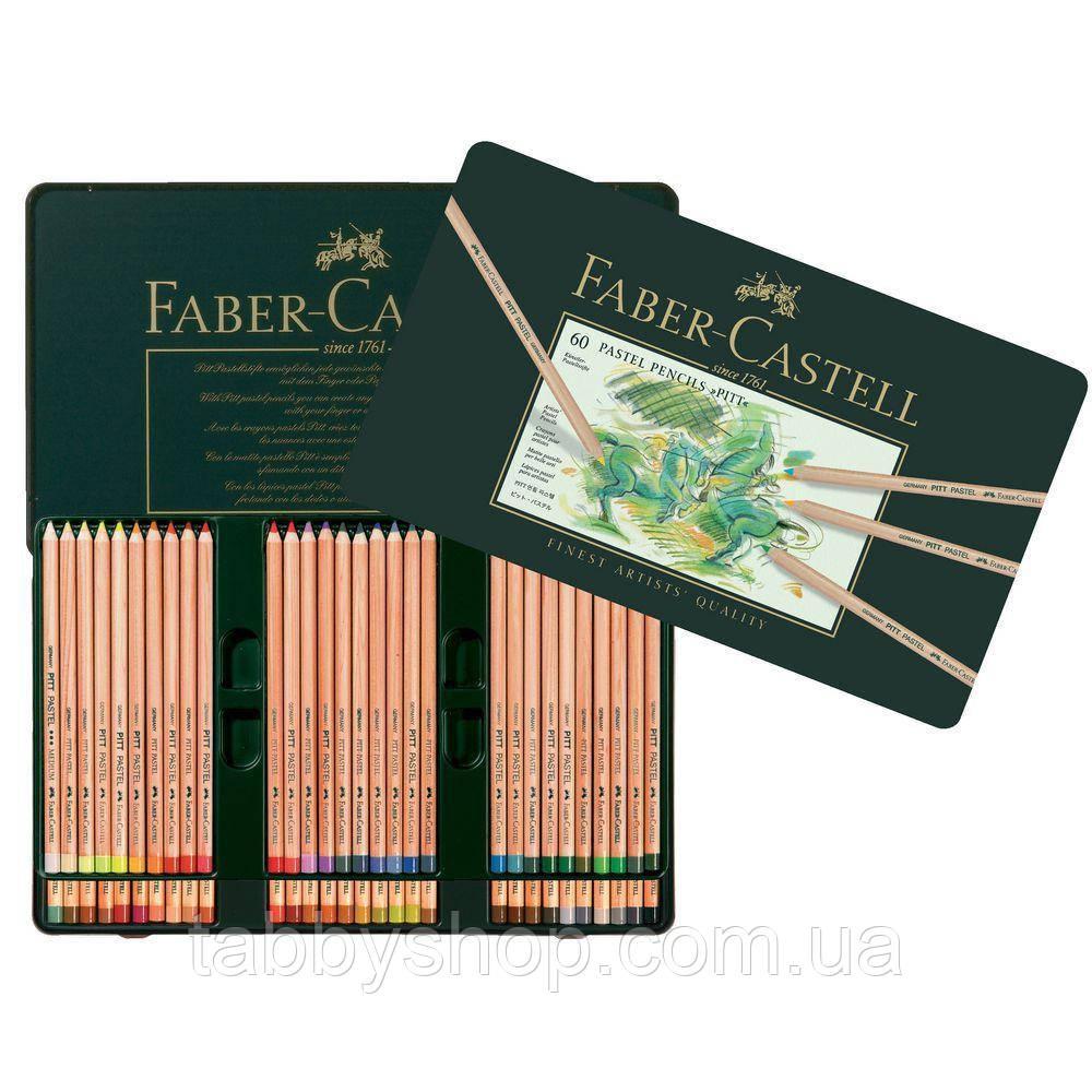 Пастельные цветные карандаши Faber Castell PITT 112160 в металлической коробке, 60 цв.