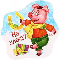 Вафельная картинка год свиньи 2019 (22)