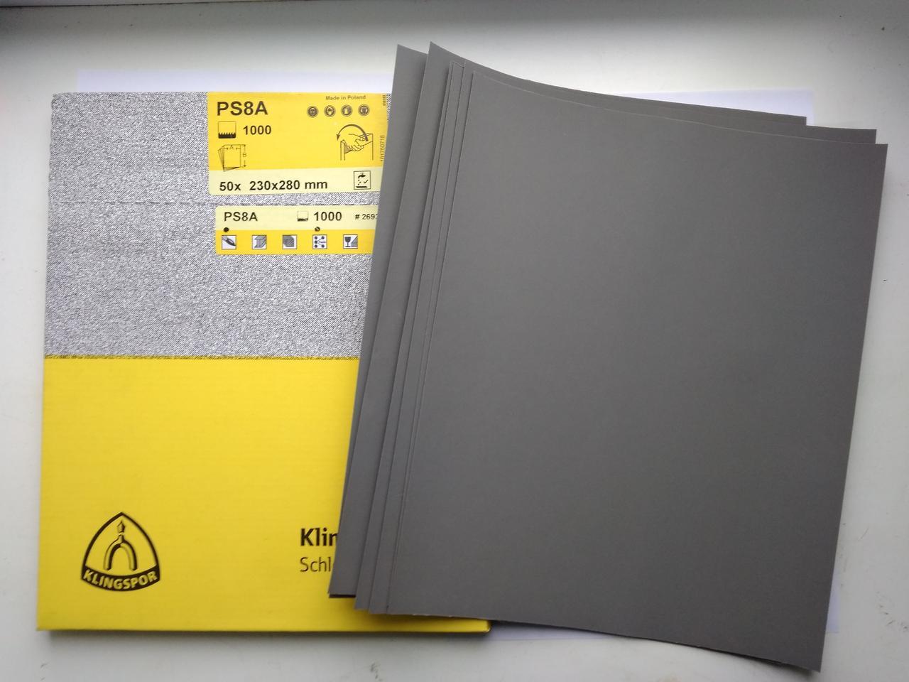 Шлифовальная шкурка на бумажной основе водостойкая PS8A 1000 KLINGSPOR