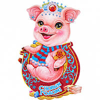 Вафельная картинка год свиньи 2019 (23)