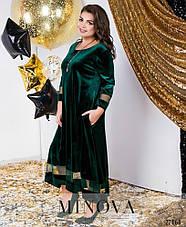 Платье женское нарядное вечернее изумрудного цвета размеры: 50-56, фото 3