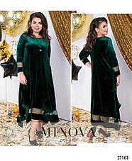 Платье женское нарядное вечернее изумрудного цвета размеры: 50-56, фото 2