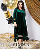 Платье женское нарядное вечернее изумрудного цвета размеры: 50-56