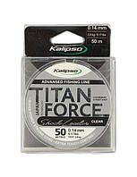 Леска Kalipso Titan Force Leader CL 50м 0.14мм