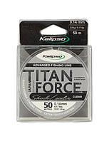 Леска Kalipso Titan Force Leader CL 50м 0.25мм