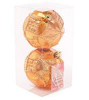 Набор елочных шаров с рельефом 10см, цвет - охра, 2 шт: перламутр