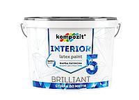 Краска интерьерная латексная Kompozit INTERIOR 5 матовая 7 л снежно-белый, фото 1