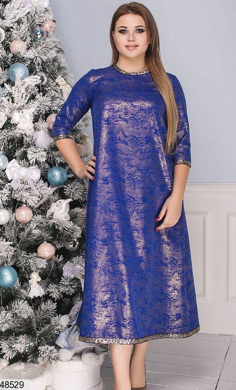 Нарядное вечернее женское платье цвета-электрик большие размеры : 50-52,54-56,58-60
