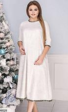 Нарядное вечернее женское платье цвета-электрик большие размеры : 50-52,54-56,58-60, фото 3