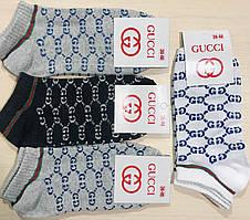 Носки демисезонные хлопок GUCCI Турция размер 36-40 ассорти