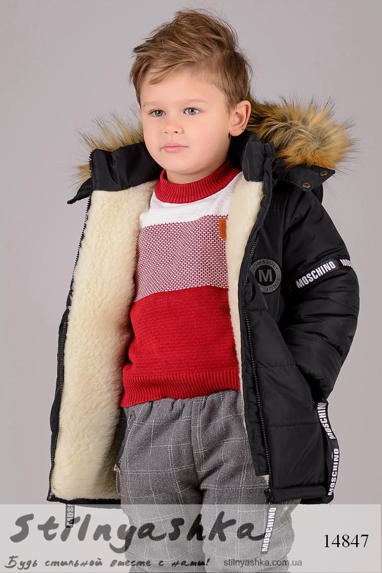 зимняя куртка на ребенка