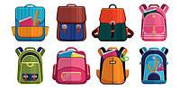 Сумки, рюкзаки, гаманці, косме...
