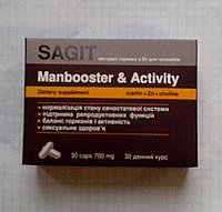 Сагит Sagit 30 капсул по 700мг в упаковке для мужчин