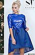 Стильное вечернее платье цвета-ментоловый размеры:42,44,46, фото 5