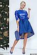 Стильное вечернее платье цвета-ментоловый размеры:42,44,46, фото 4