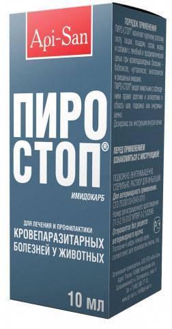 ПИРО-СТОП 20 мл