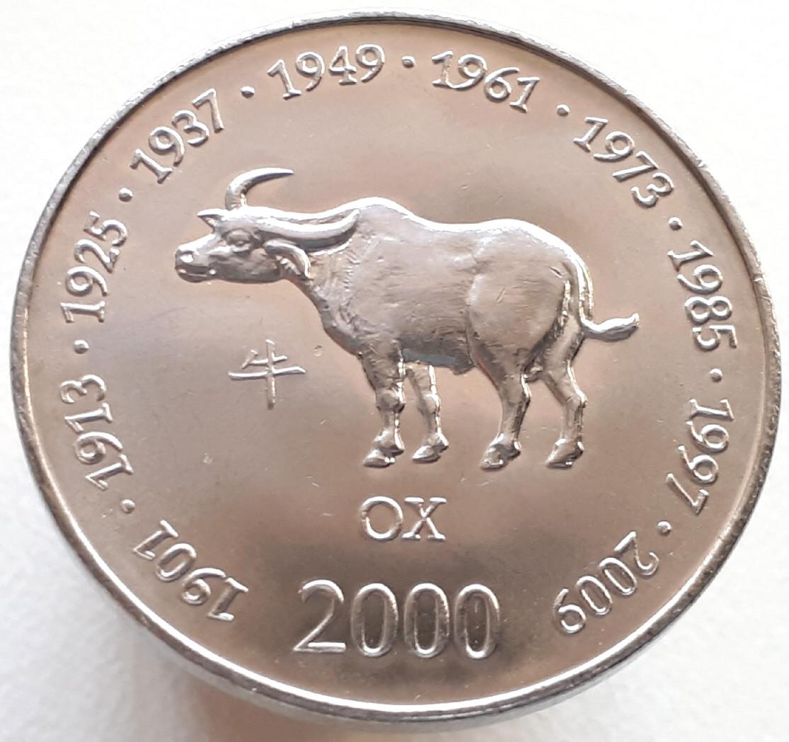 Сомали 10 шиллингов 2000 - Китайский гороскоп - год быка