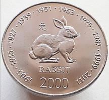 Сомали 10 шиллингов 2000 - Китайский гороскоп - год кролика