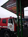 Лобовое стекло Евро МАЗ (МАЗ 6430) (Грузовик) | Лобове скло МАЗ | Автостекло на грузовик Маз 6430, фото 9