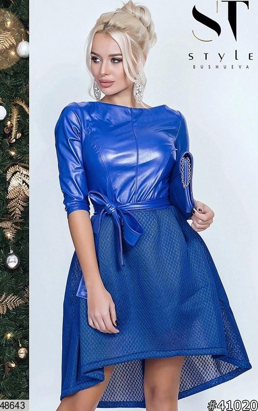 Стильное вечернее платье цвета-электрик размеры:42,44,46