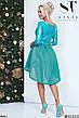 Стильное вечернее платье цвета-электрик размеры:42,44,46, фото 5