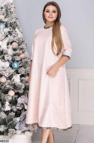 Нарядное вечернее женское платье розового цвета  большие размеры : 50-52,54-56,58-60, фото 2