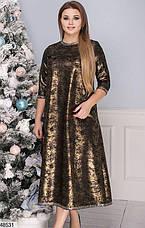 Нарядное вечернее женское платье розового цвета  большие размеры : 50-52,54-56,58-60, фото 3